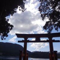 箱根旧街道ハイキング日帰りの旅