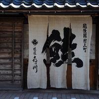 浜辺の花火と鮭の街【2】〜城下町村上を歩く〜
