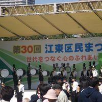 イベントの秋2012