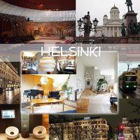 晩秋のフィンランドの旅(ヘルシンキ観光) 5泊7日 2012.11 Part1