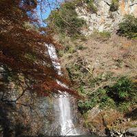 大阪・箕面、滝と紅葉と役行者