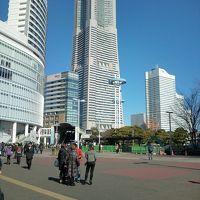 横浜の魅力を紹介します