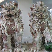 2013春たび沖縄〜宮古島編