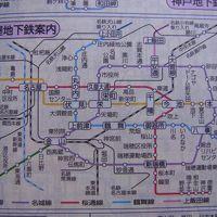18きっぷで日帰り名古屋 〜地下鉄にも乗り捲りました〜