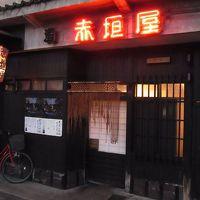 親友を京都で「おもてなし」してみました 第2弾