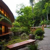 富士山〜箱根 2泊3日  ◆ 箱根湯元 天成園 ◆