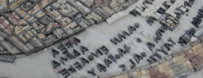 ヨルダン・ドバイ � モザイクの都・マダバ