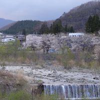 遠刈田温泉 親孝行旅