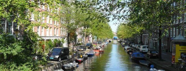 *アムステルダム <オランダ>編  〜...