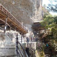 2013 J1開幕1発目は大分遠征【その6】羅漢寺と深耶馬溪
