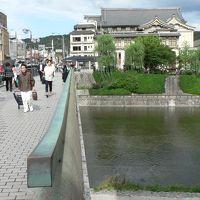 日本の旅 関西を歩く 京都市、四条大橋(しじょうおおはし)、高瀬川(たかせがわ) 周辺
