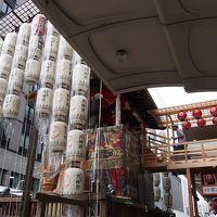 京都の夏・祇園祭