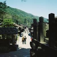 旧中仙道・奈良井宿 ぶらぶら歩き暇つぶしの旅