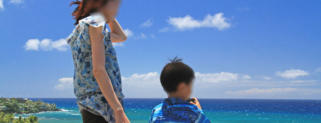 ☆2013夏休みハワイの旅 Vol.4(3日目)?ワ...
