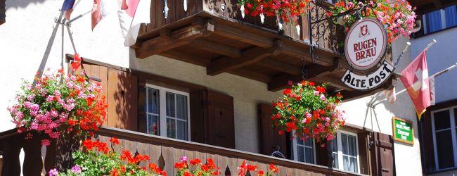 スイス&フランス自由旅行1 グリンデル...