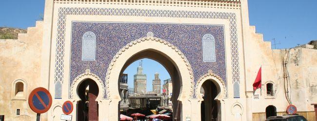 フェズのメディナを散策 (モロッコ旅行...