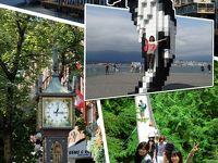 カナダ西部 家族旅02 『バンクーバー』 ・ ノースバンクーバー(リン峡谷)・ ギャスタウン ・ カナダプレイス ・ スティーブストンなど