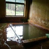大阪から会津を巡る旅 ver6 金山町&三島町の共同浴場巡り
