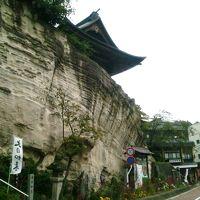 大阪から会津を巡る旅 ver7 日本のポッパ山(福満虚空蔵菩薩圓藏寺)へ in柳津町