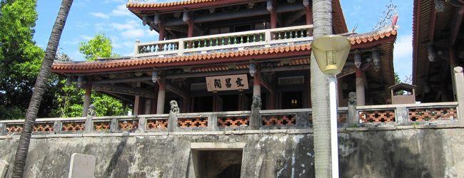 2011春、台湾旅行記6(7)台南、赤嵌楼、昌...