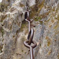 行場の「修行」つき剣山登山