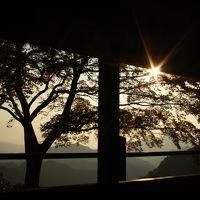 愛知県 鳳来寺山 かなり早めの紅葉。