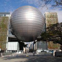 名古屋市科学館でプラネタリウムと大須散策
