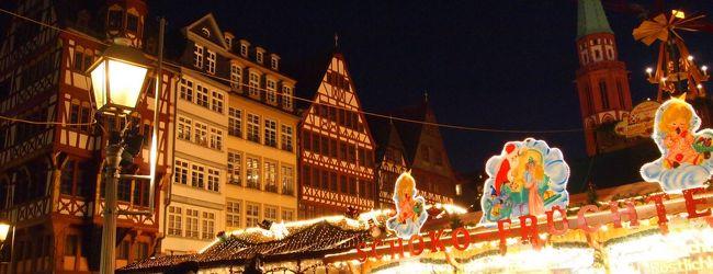 ドイツへの逃避〜クリスマスマーケット