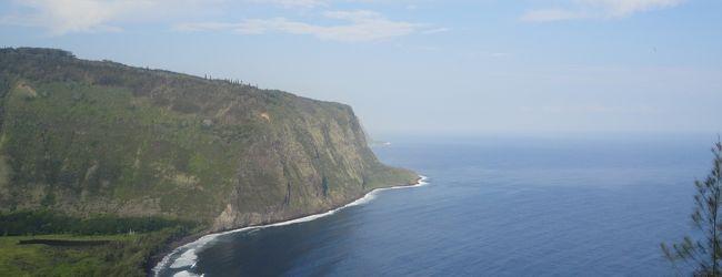 初めてのハワイ島 のんびり旅♪3日目