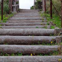 避寒旅行(37)・・・久米島 鳥の口展望台は無駄足でした。