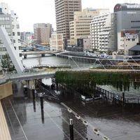 日本の旅 関西を歩く 大阪市浪速区の湊町船着場、ホテルモントレ グラスミア大阪、地下鉄堺筋線駅周辺