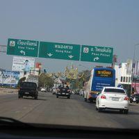 タイ旅行  (2) ウドーン・ターニーからノン・カーイへ
