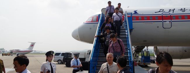 2013年北朝鮮旅行記 その3 高麗航空で...