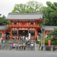 京都・東山界隈散策