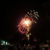 仙台・山形蔵王の旅 part3 山形蔵王編(樹氷祭り)