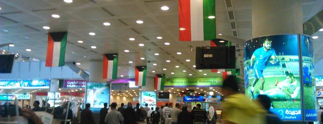 誕生日はクウェートで。