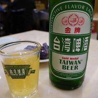 東京ドームでストーンズのライブ、、、ついでにちょこっと台北まで(前編)