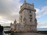 北スペイン・バスクとポルトガル10日間の旅�(ポルトガル・リスボンと近郊)