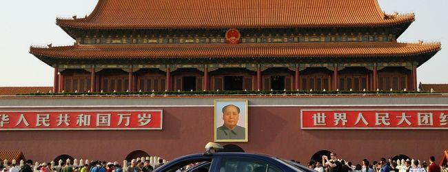 2014GW北京 世界遺産めぐり3泊4日(4日目 ...