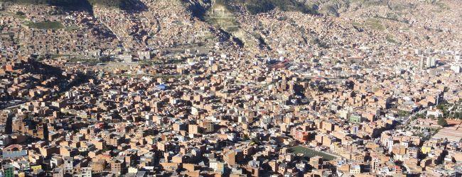 2014GWボリビア・チリの旅 <標高4000m ア...