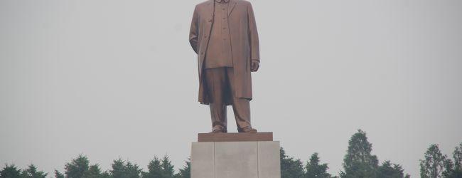 2013年 北朝鮮旅行記 その13 開城