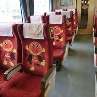 アンパンマン列車に乗ったら、オバサンだってこじゃんとテンション上がるぜよ! ♪♪♪〜♪♪♪ (^〜^)