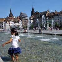 フランス・ドイツ with 1歳&4歳(4:ストラスブール編)/2014年7月