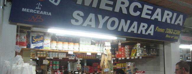 2014 クリチーバ前半は日系店舗が充実した...