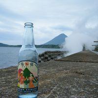 大阪から鹿児島指宿温泉へ1泊2日