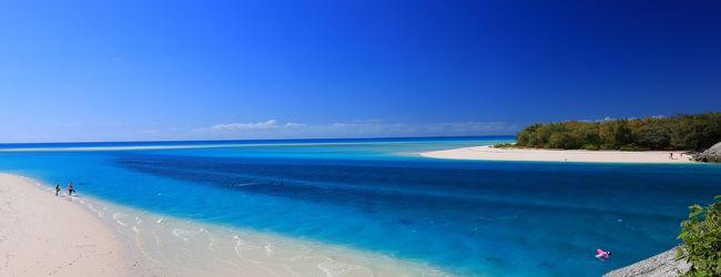 Ouvea, New Caledonia ?the island closes...