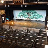 松山・内子・高知の旅(2日目)