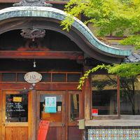 はんなり京都たび♪(1)<Day1 船岡温泉街&大徳寺&今宮神社>