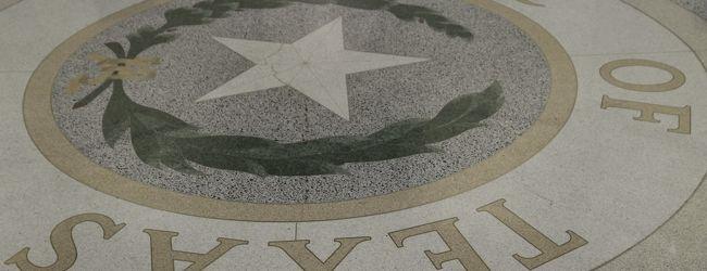 テキサス州の州都オースティン