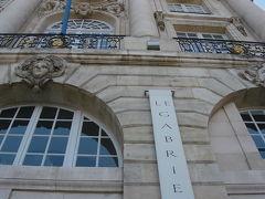フランス周遊の旅(6)ボルドーの一つ星レストランを堪能